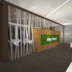 Отель degli Arcimboldi Италия, Милан - 4 отзыва об отеле, цены и фото номеров - забронировать отель degli Arcimboldi онлайн парковка