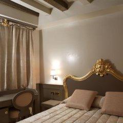 Hotel Ca' Zusto Venezia комната для гостей фото 2