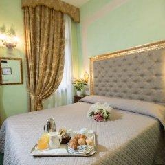 Hotel Marconi Венеция в номере фото 2
