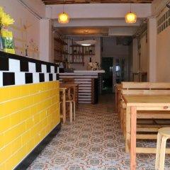 Best Stay Hostel гостиничный бар