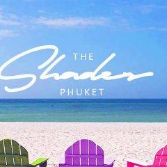 Отель The Shades Boutique Hotel Patong Phuket Таиланд, Патонг - отзывы, цены и фото номеров - забронировать отель The Shades Boutique Hotel Patong Phuket онлайн пляж