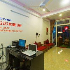 Отель Hung Do Beach Homestay банкомат