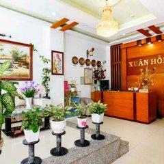 Отель Xuan Hong 2 Далат спа фото 2