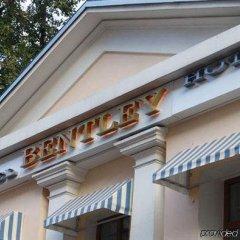 Гостиница Бентлей фото 6