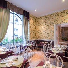 Отель des Arts Франция, Париж - отзывы, цены и фото номеров - забронировать отель des Arts онлайн питание фото 2