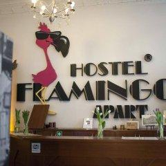 Отель Hostel Flamingo Польша, Лодзь - - забронировать отель Hostel Flamingo, цены и фото номеров интерьер отеля фото 3