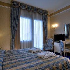 Отель Terme Helvetia Италия, Абано-Терме - 3 отзыва об отеле, цены и фото номеров - забронировать отель Terme Helvetia онлайн комната для гостей фото 2