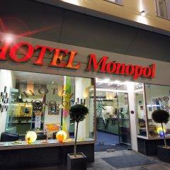 Отель Monopol гостиничный бар