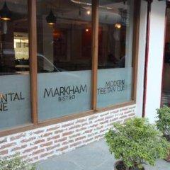 Отель Potala Guest House Непал, Катманду - отзывы, цены и фото номеров - забронировать отель Potala Guest House онлайн парковка