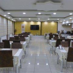 Kaplan Diyarbakir Турция, Диярбакыр - отзывы, цены и фото номеров - забронировать отель Kaplan Diyarbakir онлайн помещение для мероприятий