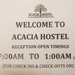 Acacia Hostel парковка