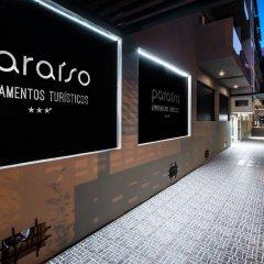 Апартаменты Paraíso - Touristic Apartments городской автобус
