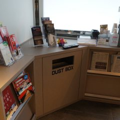 Отель First Cabin Tsukiji питание