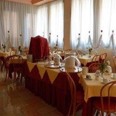 Отель Ve.N.I.Ce. Cera Ca' Belle Arti Италия, Венеция - отзывы, цены и фото номеров - забронировать отель Ve.N.I.Ce. Cera Ca' Belle Arti онлайн помещение для мероприятий