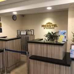 Отель Microtel by Wyndham Boracay Филиппины, остров Боракай - 1 отзыв об отеле, цены и фото номеров - забронировать отель Microtel by Wyndham Boracay онлайн интерьер отеля