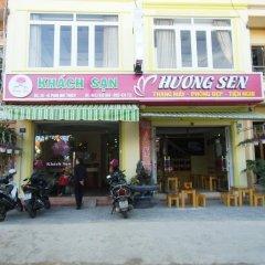 Huong Sen Hotel Далат фото 4