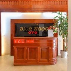 Отель OYO 217 Bich Ngoc Motel Ханой интерьер отеля фото 2