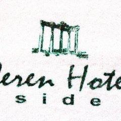 Ceren Family Suit Hotel Сиде спортивное сооружение