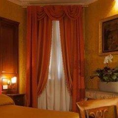 Отель Atlante Star Hotel Италия, Рим - 1 отзыв об отеле, цены и фото номеров - забронировать отель Atlante Star Hotel онлайн сейф в номере