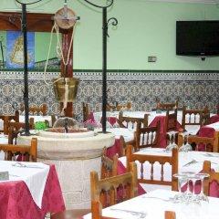 Отель Hostal Restaurante Carabanchel питание