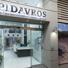 Отель Epidavros Hotel Греция, Афины - 7 отзывов об отеле, цены и фото номеров - забронировать отель Epidavros Hotel онлайн фото 10