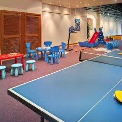 Отель Hf Ipanema Park Порту детские мероприятия