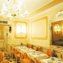 Отель Canaletto Италия, Венеция - 5 отзывов об отеле, цены и фото номеров - забронировать отель Canaletto онлайн питание