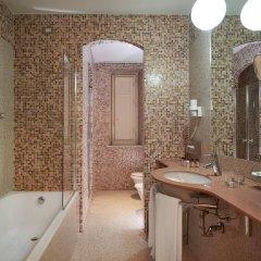 Отель Eurostars Centrale Palace ванная