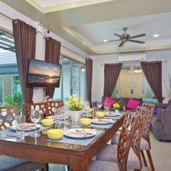 Отель Villa Naiyang питание фото 2