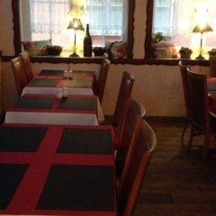 Hotel Villette Цюрих помещение для мероприятий