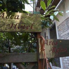 Отель Acca Hotel Италия, Венеция - отзывы, цены и фото номеров - забронировать отель Acca Hotel онлайн фото 7