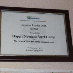 Отель Happy Nomads Yurt Camp Кыргызстан, Каракол - отзывы, цены и фото номеров - забронировать отель Happy Nomads Yurt Camp онлайн интерьер отеля фото 3