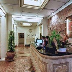 Отель Pedrini Италия, Болонья - 2 отзыва об отеле, цены и фото номеров - забронировать отель Pedrini онлайн интерьер отеля