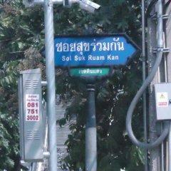 Отель CALYPZO Бангкок парковка
