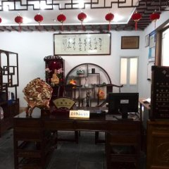 Отель Shantang Inn - Suzhou гостиничный бар