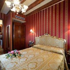 Отель Antico Panada Венеция в номере