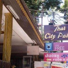 Thai City Palace Hotel фото 3