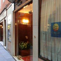 Hotel Diana (ex. Comfort Hotel Diana) Венеция фото 5