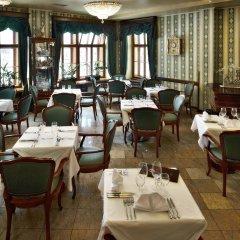 Grand Hotel Praha питание