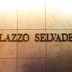 Отель Palazzo Selvadego городской автобус