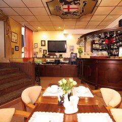 Гостиница Династия гостиничный бар