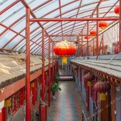 Отель Classic Courtyard Китай, Пекин - отзывы, цены и фото номеров - забронировать отель Classic Courtyard онлайн