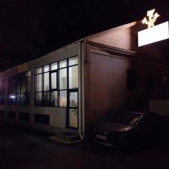 Мини- отель Аврора Иркутск вид на фасад