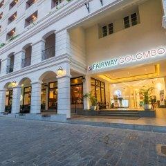 Отель Fairway Colombo Шри-Ланка, Коломбо - отзывы, цены и фото номеров - забронировать отель Fairway Colombo онлайн вид на фасад