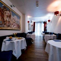 Отель Antico Hotel Vicenza Италия, Виченца - отзывы, цены и фото номеров - забронировать отель Antico Hotel Vicenza онлайн помещение для мероприятий