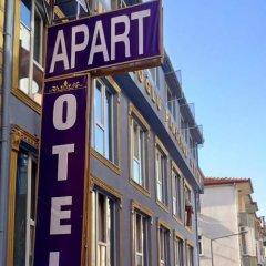 Demircioglu Apart Otel Турция, Кастамону - отзывы, цены и фото номеров - забронировать отель Demircioglu Apart Otel онлайн фото 2