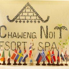 Отель Chaweng Noi Resort интерьер отеля фото 2