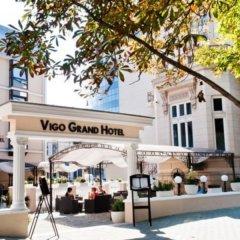 Vigo Grand Hotel фото 3