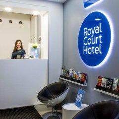 Отель Royal Court интерьер отеля фото 3
