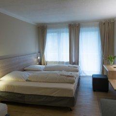 Ahorn Hotel Мюнхен комната для гостей фото 5